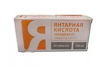 Янтарная кислота, табл. 100 мг / 0.5 г №20