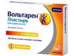 Вольтарен, пластырь трансдерм. 15 мг/сут №5