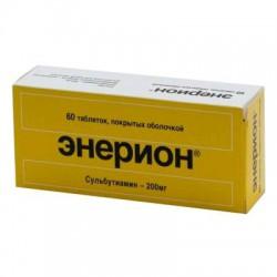 Энерион, табл. п/о 200 мг №60